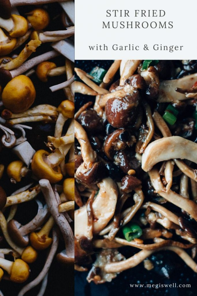 These Stir Fried Mushrooms with Garlic and Ginger are flavorful, easy, and take less than 10 minutes to make. #sidedish #snack #mushrooms #stirfry #quickandeasy | www.megiswell.com